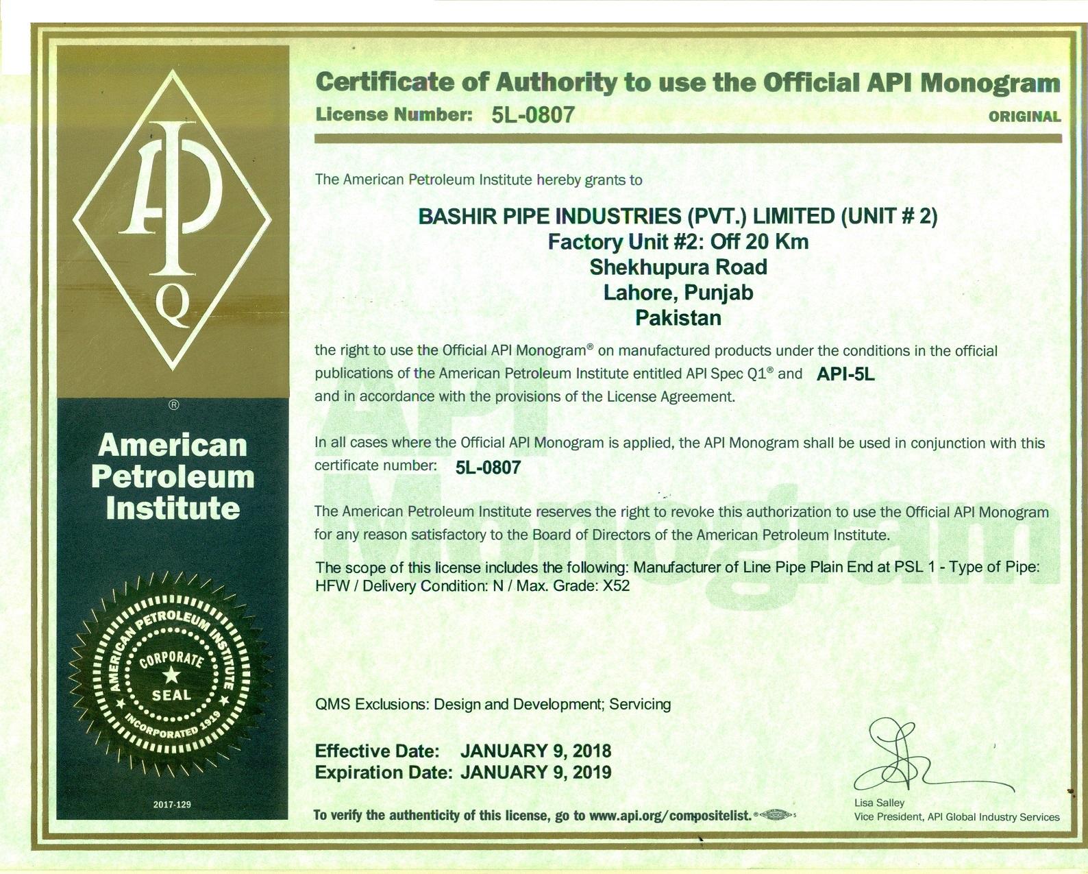 API Certificaate 2019-high-